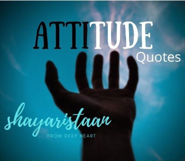 Attitude Status In Hindi And English