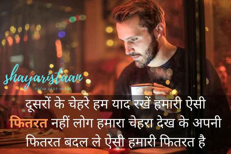 Motivational Quotes In Hindi   दूसरों🙂 के चेहरे हम या