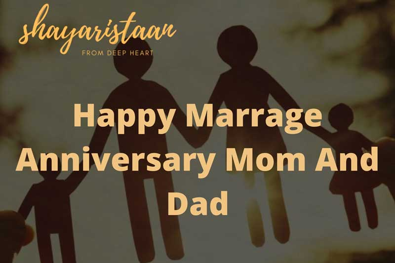 Marriage Anniversary Wishes For Mummy Papa In Hindi