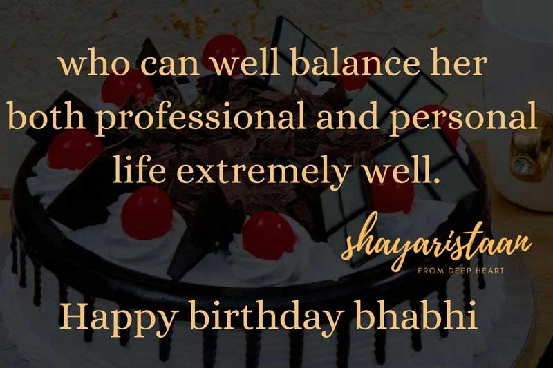 happy birthday bhabhi   who can well balance her