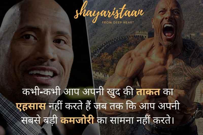 Motivational Quotes In Hindi   कभी-कभी 😌आप अपनी