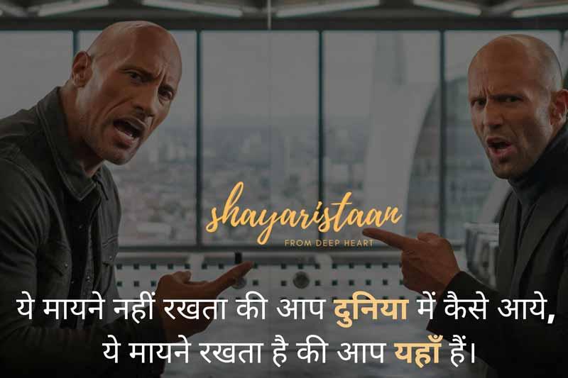Motivational Quotes In Hindi   ये मायने 🙂नहीं रखता की