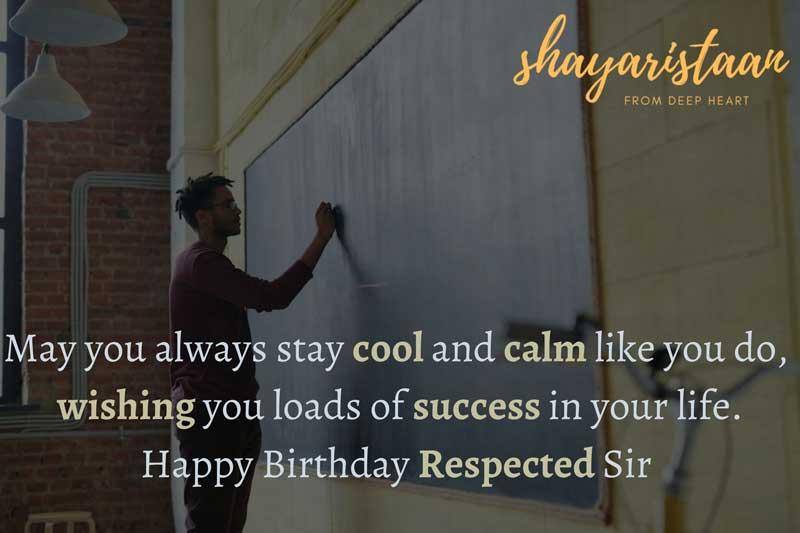 happy birthday guru ji   May you❤️ always stay ❤️cool and❤️ calm like you do, wishing❤️ you loads of❤️ success in your ❤️life.