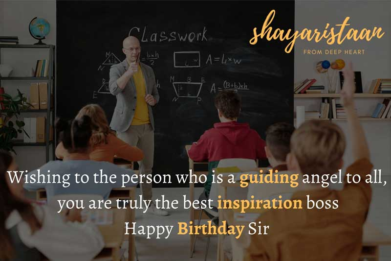 birthday wishes for teacher in hindi   Wishing 😊to the person who is a guiding 😊angel to all, you are truly the😊 best inspiration😊 boss