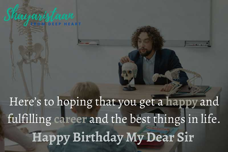 birthday wishes sir   Here's😊 to 😃hoping that you get a happy and😃 fulfilling career and the best 😃things in life.