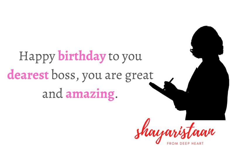 birthday wish for teacher   Happy😇 birthday to you dearest boss, you😇 are great and amazing.