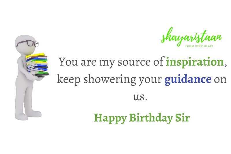 happy birthday guru ji   You 🙂are my source of inspiration, 🙂keep showering your🙂 guidance on us.