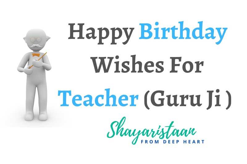 happy birthday guruji