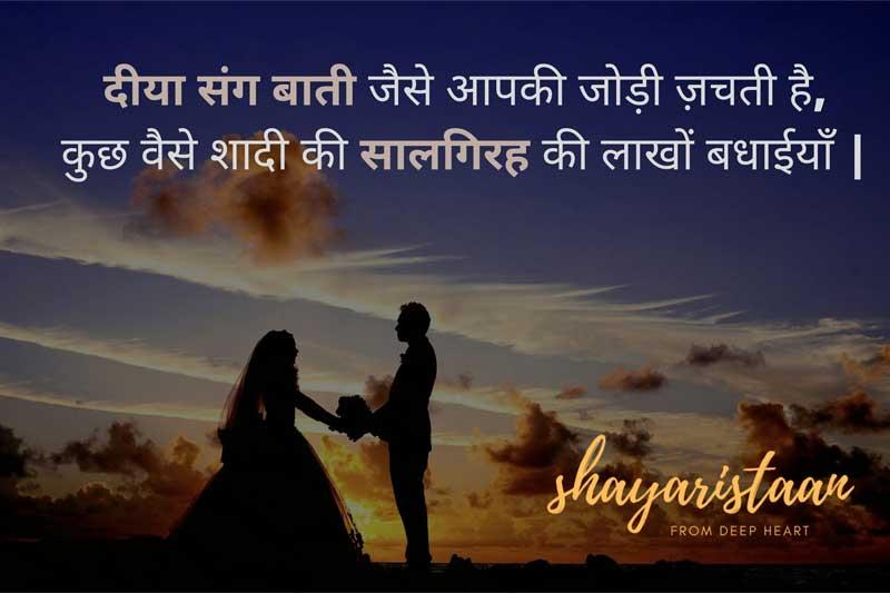 happy anniversary di and jiju   दीया 🕯️संग बाती 🕯️जैसे आपकी जोड़ी ज़चती है, कुछ वैसे शादी की 🥳सालगिरह की लाखों बधाईयाँ  