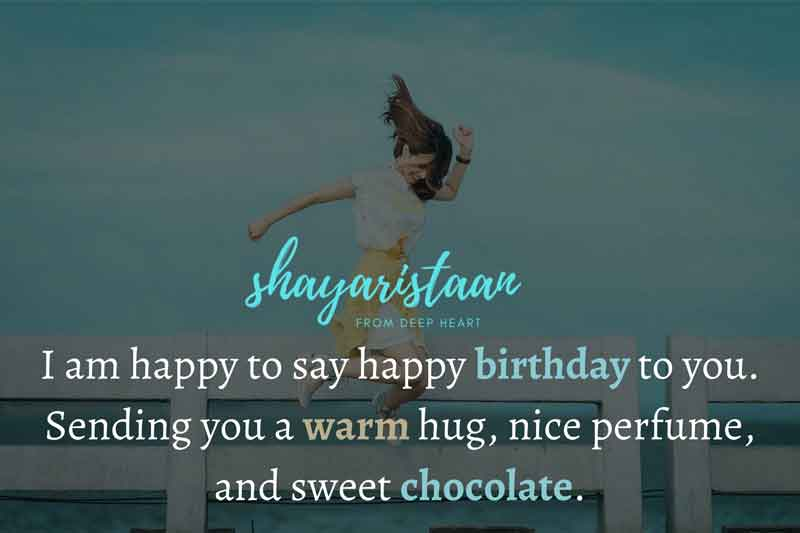 heart touchin birthday wishes for aunt | I 😇am happy to say happy 😇birthday to you. Sending you a warm😇 hug, nice perfume,