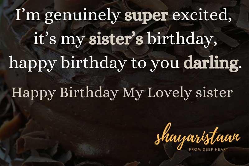 जन्मदिन की शुभकामनाएं बहन के लिए  | I'm 🤗genuinely super 🥳excited,