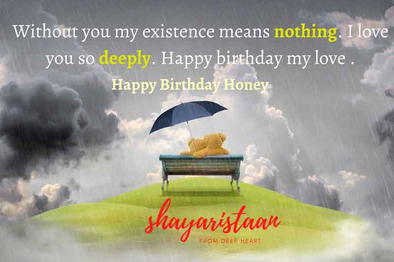 romantic birthday wishes for husband in hindi | Without 🥺You My Existence Means🥺 Nothing. I Love You 😇So Deeply. Happy Birthday My ❤️Love .