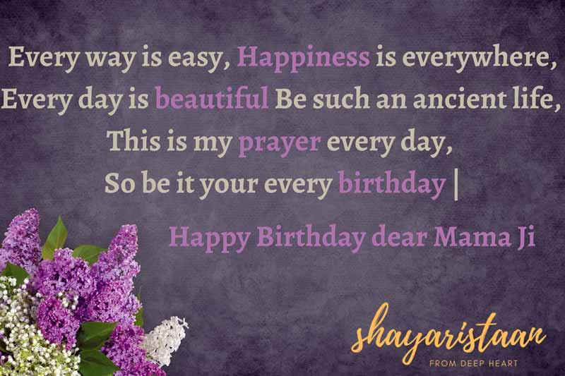 birthday wishes for mama   Every way 😀is easy, Happiness is everywhere,