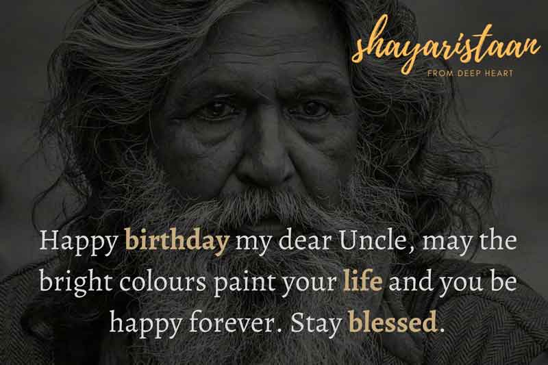 happy birthday uncle | Happy🙂 birthday my dear 🙂Uncle, may the bright colours🙂 paint your life and🙂 you will be happy forever.