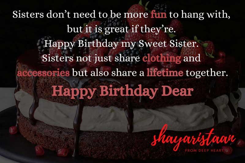 birthday shayari in hindi for sister | Sisters❤️ don't need to be more