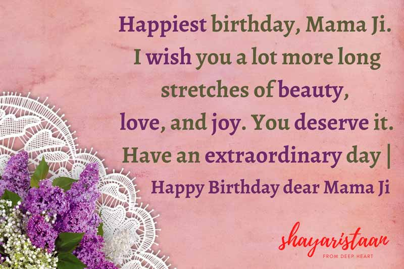 happy birthday mama images | Happiest🥳 birthday, Mama Ji.