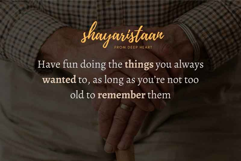 Retirement wishes for boss | Have 🥰fun doing the things you always 🥰wanted to, as long as you're🥰 not too old to remember 🥰them