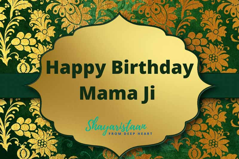 happy birthday mama ji