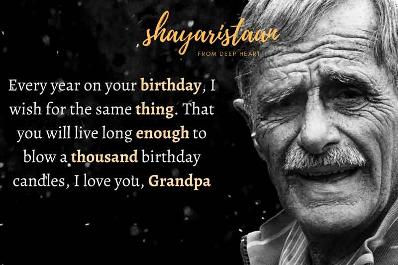 happy birthday dada marathi   Every😍 year on your😍 birthday,🥳 I wish for the same🥳 thing. That you 🥰will live long enough🥰 to blow a 😊thousand birthday 😃candles, I love you❤️, Grandpa.