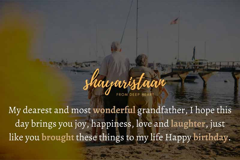happy birthday dada cake images | My 😃dearest and most wonderful grandfather, 😃I hope this day brings you joy, 😃happiness, love and laughter, just like you 😃brought these things to😃 my life Happy birthday.