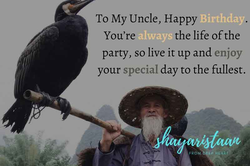 happy birthday uncle quotes | To My😍 Uncle, Happy😍Birthday. You're😍 always the life of 😍the party, so live😍 it up and enjoy your😍 special day to the fullest.