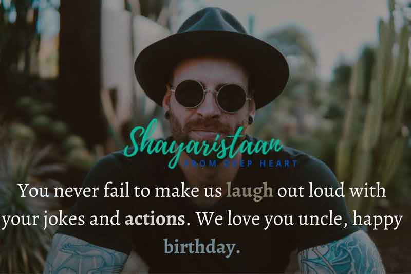 happy birthday uncle   You🙂 never fail to make us🙂 laugh out loud with your 🙂jokes and actions. We love you🙂 uncle, happy🙂 birthday.