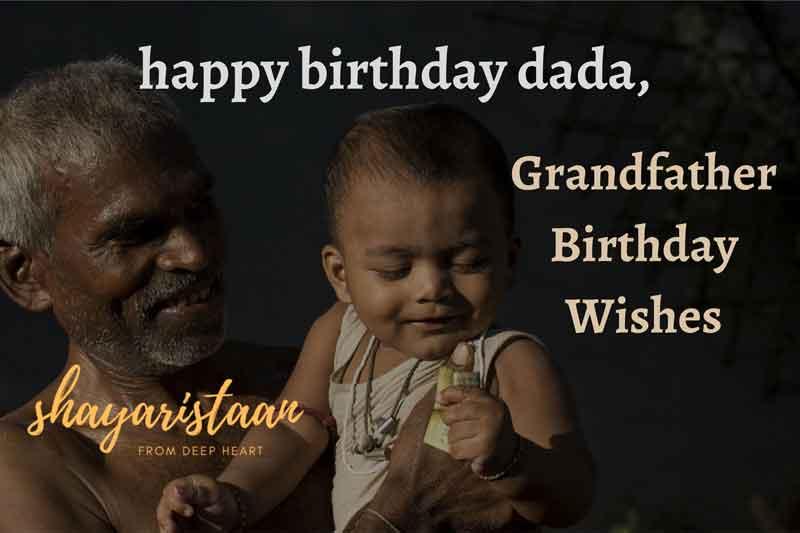 Happy Birthday Dada Wishes