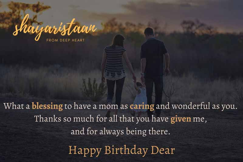 birthday quotes for daughter in hindi | What a blessing😇 to have a mom as caring and wonderful as you.