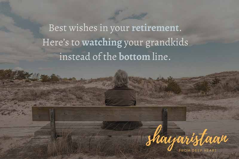wishes for retirement | Best 😇wishes in your retirement. Here's to😇 watching your grandkids😇 instead of the bottom😇 line.