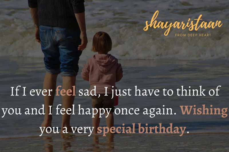 birthday wishes for daughter in hindi | If I ever feel 🥺sad, I just have to think of you
