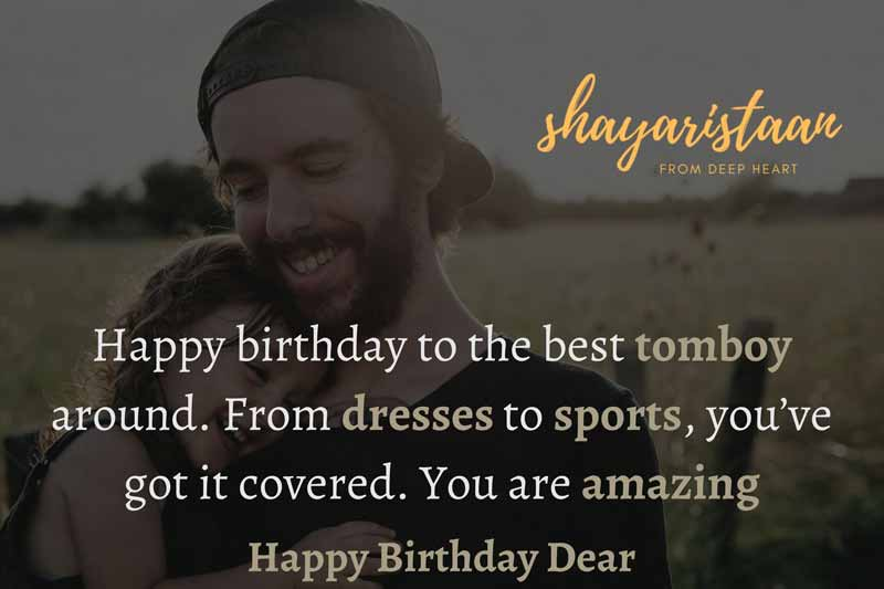 birthday wishes for daughter from mother in hindi | Happy birthday 🥳🎂to the best tomboy around.