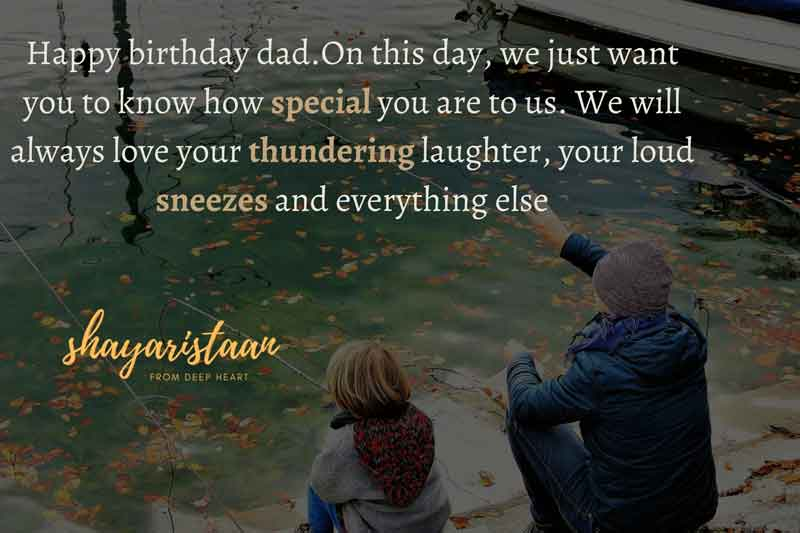 birthday wishes for father in hindi | Happy birthday😇 dad! On this day, we just want you to know how🥳 special you are to us. We will always love 😊your thundering laughter, your loud sneezes and everything else.