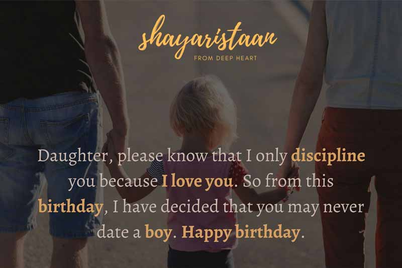 happy birthday wishes for daughter in hindi | daughter 👧, please know that I only discipline you because