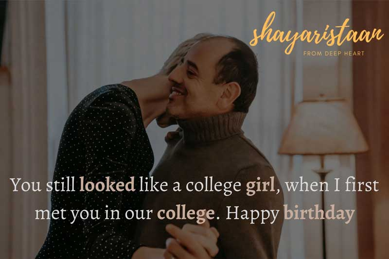वाइफ बर्थडे विशेस इन इंग्लिश | You 🙂still looked 😃like a college girl, when I first😃 met you in our 🥰college. Happy 🎁birthday