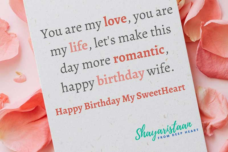 Wife birthday wishes & Status | You❤️ are my love, you are my❤️ life, let's make this day more❤️ romantic, happy birthday ❤️wife.