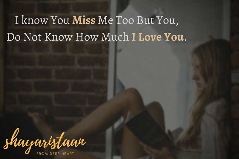 love miss you quotes | I know You Miss Me Too But You, Do Not Know How Much I Love You.