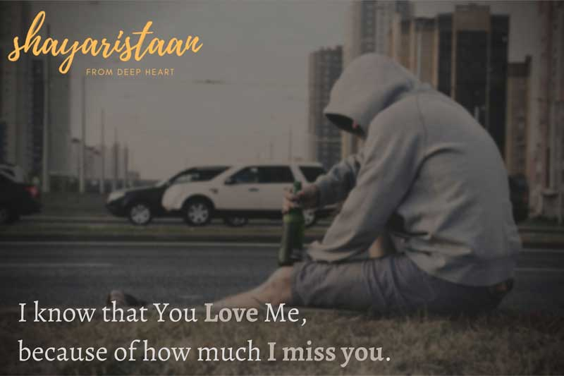 | I know that You Love Me, because of how much I miss you.