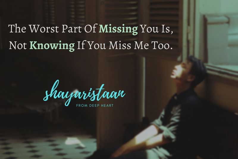 miss you love status | The Worst Part Of Missing You Is, Not Knowing If You Miss Me Too.