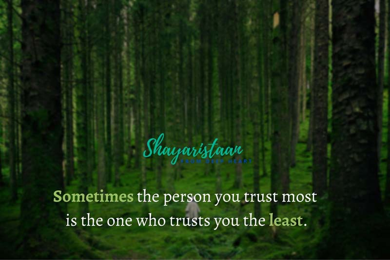 emotional sad shayari | Sometimes the person you trust most is the one who trusts you the least.
