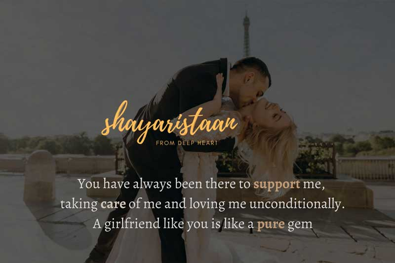 i love you shayari image | You have always been there to support me, taking care of me and loving me unconditionally. A girlfriend like you is like a pure gem.