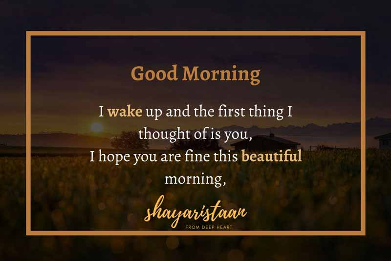 suprabhat shayari | # I wake😃 up and the first thing😃 I thought of is you, I hop😉e you are fine this😉 beautiful morning, Good🌞 morning. #