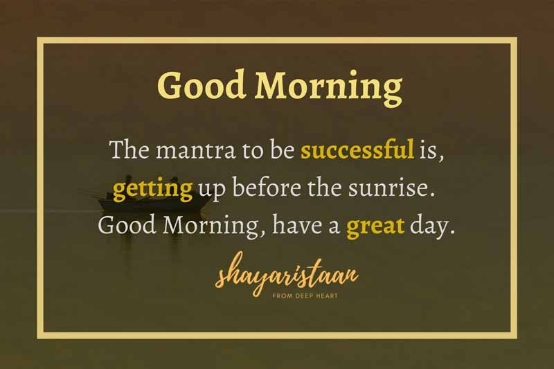 suprabhat images   # The 😍mantra to be successful is😍, getting up before the 🌞sunrise. Good🌞 Morning, have a😍 great day. #