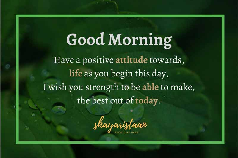 suprabhat images   # Have 😊a positive attitude😊 towards, life 😊as you begin this 😊day, I wish😊 you strength to be able 😊to make, the best 😊out of today. Good 🌞morning. #