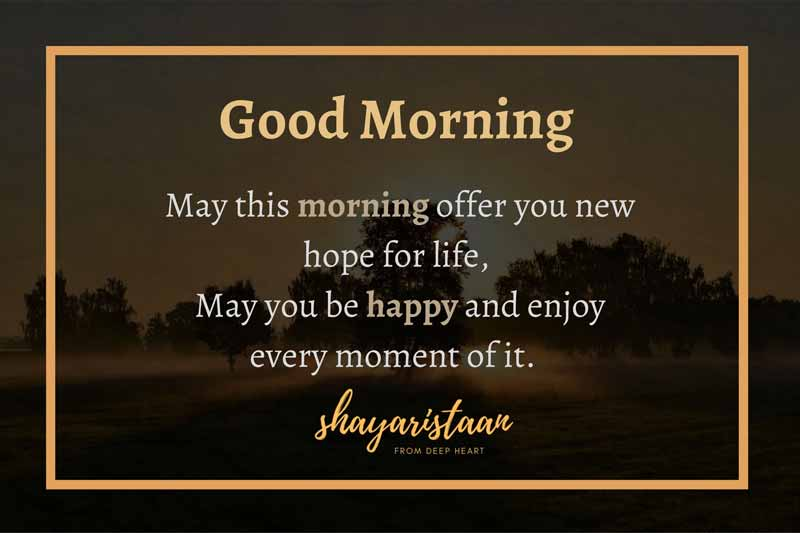 suprabhat message   # May 🌞 this morning offer you 🥰new hope for life, May 🙂you be happy and 🙂enjoy every 🙂moment of it. Good 🙏morning. #