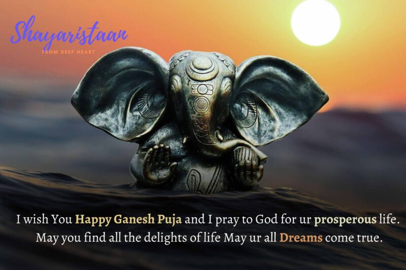 happy ganesh chaturthi wishes | I wish You Happy Ganesh Puja and I pray to God for ur prosperous life. May you find all the delights of life May ur all Dreams come true.