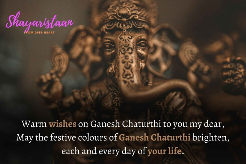 ganesh chaturthi wishes | Warm wishes on Ganesh Chaturthi to you my dear, May the festive colours of Ganesh Chaturthi brighten,
