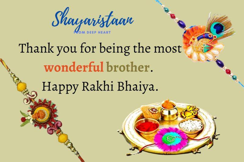 independence day and raksha bandhan images   Thank you for being the most wonderful brother. Happy Rakhi Bhaiya.