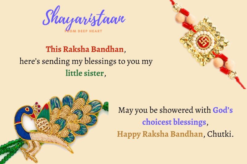 raksha bandhan images with quotes   This Raksha Bandhan, here's sending my blessings to you my little sister, May you be showered with God's choicest blessings, Happy Raksha Bandhan, Chutki.