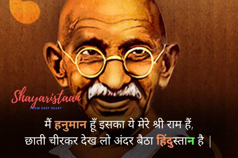 independence day greetings   मैं हनुमान हूँ इसका ये मेरे श्री राम हैं, छाती चीरकर देख लो अंदर बैठा हिंदुस्तान है  