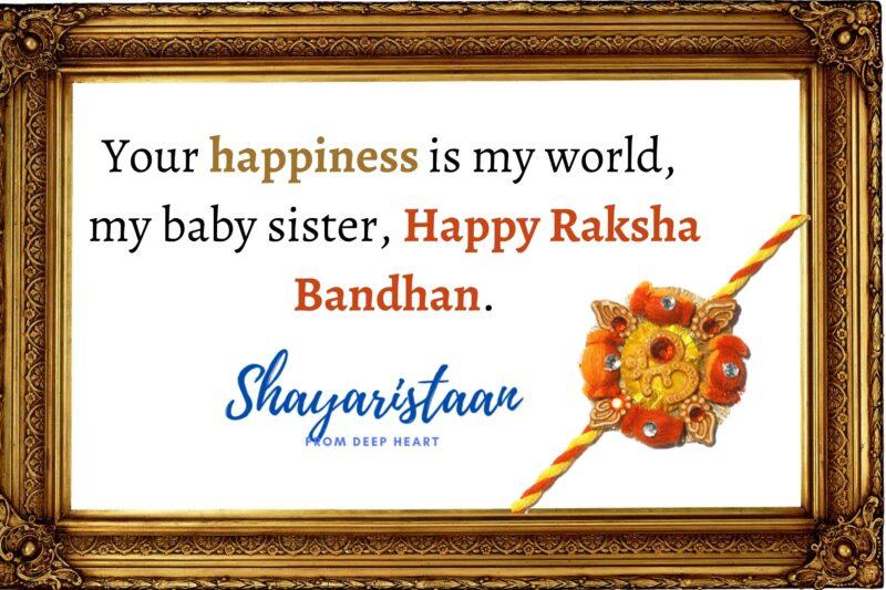 raksha bandhan greetings   Your happiness is my world, my baby sister, Happy Raksha Bandhan.